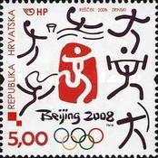 [Olympic Games Beijing 2008, type ABV]