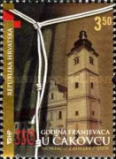 [The 350th Anniversary of Franciscan Presence in Cakovec, type AEK]