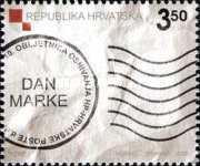[Postage Stamp Day - 10th Anniversary of the Establishment of CP-Croatian Post Inc, type AER]