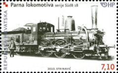 [The 150th Anniversary of Croatian Railways, type AFV]
