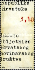 [The 100rth Anniversary of HND - The Croatian Writers Association, type AGR]