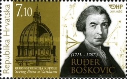 [The 300th Anniversary of the Birth of Ruder Boskovic, 1711-1787 - Joint Issue with Vatican Post, type AIB]