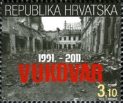 [The 20th Anniversary of the Destruction of Vukovar, type AIH]