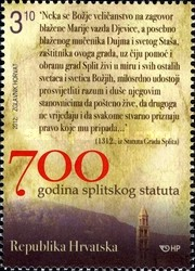 [The 700th Anniversary of the Statute of Split, type AJB]