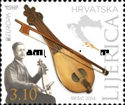[EUROPA Stamps - Musical Instruments, type AMU]