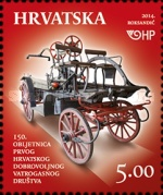 [The 150th Anniversary of the First Croatian Volounteer Fire Department, type ANB]