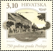 [The 750th Anniversary of the Town of Prelog, type ANC]