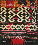 [Croatian Ethnographic Heritage - Definitive Stamps, type ANK]