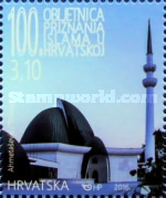 [The 100th Anniversary of the Recoqnition of Islam in Croatia, type AQK]