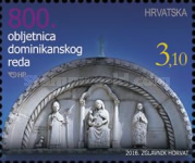 [The 800th Anniversary of the Dominican Order, type AQN]