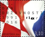[The 25th Anniversary of The Croatian State, type AQQ]