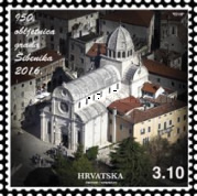 [The 950th Anniversary of the First Mention of the City of Šibenik, type AQY]