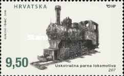 [Steam Locomotives, type ARA]