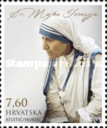 [Canonization of Mother Teresa, 1910-1997, type ARG]