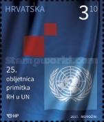 [The 25th Anniversary of Croatian Membership of the United Nations, type ASK]