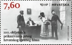 [The 100th Anniversary of the First Croatian Motion Picture, type ASP]