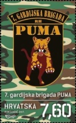 [Croatian War of Independence - Puma, the 7th Guards Brigade, type AST]