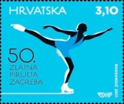 [Ice Skating - The 50th Anniversary of the Golden Spin of Zagreb, type ASV]
