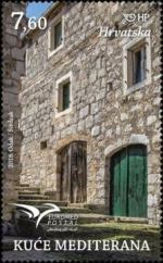 [EUROMED Issue - Houses of the Mediterranean, type AUE]