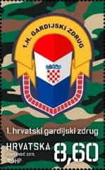 [Croatian War of Independence - Guards Brigades, type AVF]