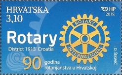 [The 100th Anniversary of Rotary Croatia, type AVJ]