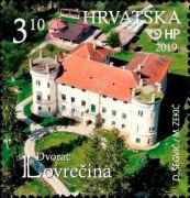 [Castles of Croatia, type AWC]