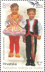 [EUROMED Issue - Traditional Costumes, Typ AWO]