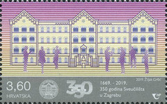 [The 30th Anniversary of the University of Zagreb, type AWT]