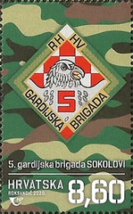 [Guard Brigade Badges, Typ AXP]