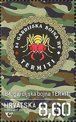 [Guard Brigade Badges, Typ AXR]