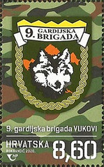 [Guard Brigade Badges, Typ AXS]