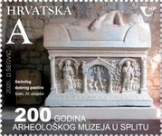 [The 200th Anniversary of the Archaeological Museum Split, Typ AZN]