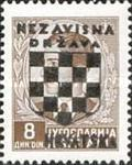 [Yugoslavia Postage Stamps Overprinted in Black - King Peter II, type B10]