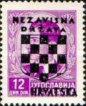 [Yugoslavia Postage Stamps Overprinted in Black - King Peter II, type B11]