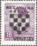 [Yugoslavia Postage Stamps Overprinted in Black - King Peter II, type B12]