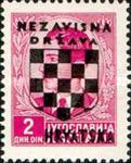 [Yugoslavia Postage Stamps Overprinted in Black - King Peter II, type B4]