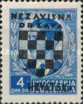 [Yugoslavia Postage Stamps Overprinted in Black - King Peter II, type B6]