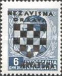 [Yugoslavia Postage Stamps Overprinted in Black - King Peter II, type B9]