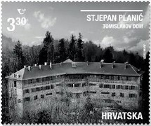 [Modern Architecture and Design - Stjepan Planic, 1900-1980, type BAB]