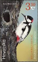 [Protected Bird Specie - Middle-spotted and White-winged Woodpecker - Joint Issue with Kyrgyzstan, type BBU]