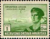 [Charity for the Croatian Legion, type BF]