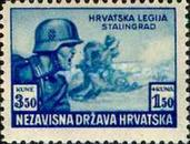 [Charity for the Croatian Legion, type BH]