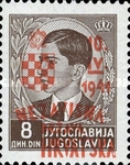 [Yugoslavia Postage Stamps Overprinted in Red or Blue -, type C10]