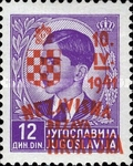 [Yugoslavia Postage Stamps Overprinted in Red or Blue -, type C11]