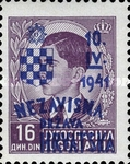 [Yugoslavia Postage Stamps Overprinted in Red or Blue -, type C12]