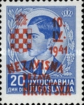 [Yugoslavia Postage Stamps Overprinted in Red or Blue -, type C13]