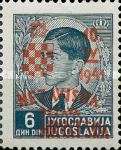 [Yugoslavia Postage Stamps Overprinted in Red or Blue -, type C9]
