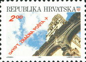 [Zagreb - Split Airmail Route, type CN]