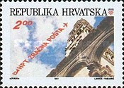 [Zagreb - Split Airmail Route, type CN1]