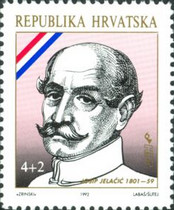 [Great Croats - Josip Pl. Jelacic, type CU]